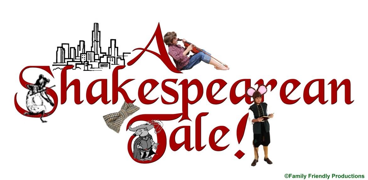shakespeare_logo_copyright